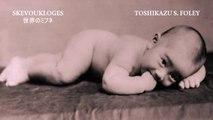 Mifune Toshiro Biography