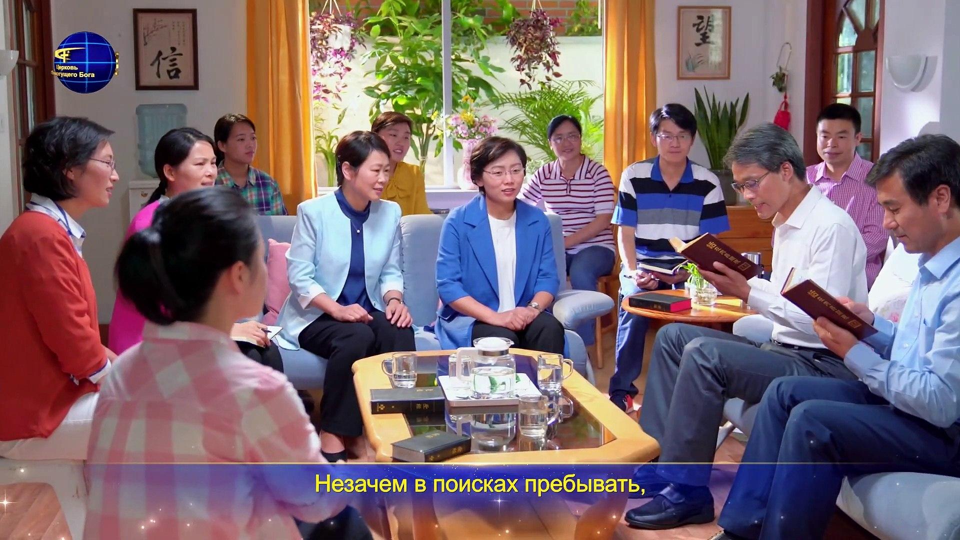 Восточная Молния | Новые Христианские Песни «Все тайны были раскрыты» Наш Бог так велик