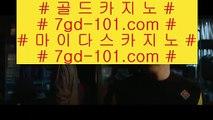 마카오슬 머신게임  ✅캐슬 피크 호텔     https://jasjinju.blogspot.com   캐슬 피크 호텔✅  마카오슬 머신게임