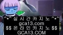 룰렛   PC바카라 - ( ↔【 www.hasjinju.com 】↔) -먹튀검색기 슈퍼카지노 마이다스  룰렛