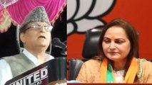 "Case filed against Azam Khan over controversial ""Khaki Underwear"" remark   Oneindia News"