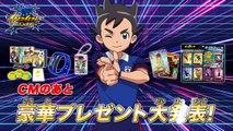 Inazuma Eleven Orion no Kokuin 25 VOSTFR HD
