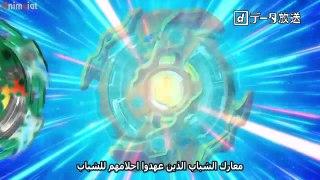 بي باتل برست الحلقة 18 مترجمة