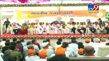 LS Polls 2019 : BJP, Cong gambling on new faces in Porbandar, rely on old guards for support