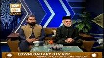 Naat Zindagi Hai - 14th April 2019 - ARY Qtv
