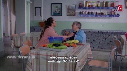 Muthu Ahura (255) - 15-04-2019