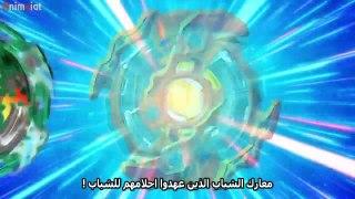 بي باتل برست الحلقة 20 مترجمة
