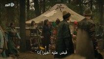 الإعلان الثاني لـ الحلقة 144 من مسلسل قيامة أرطغرل