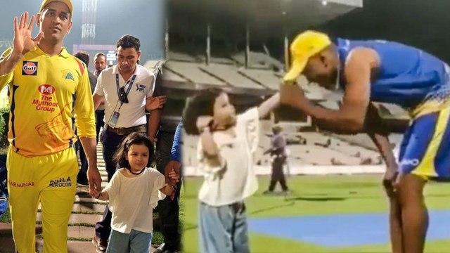 MS Dhoni Daughter ZIVA DHONI Playing On Field | KKR VS CSK | IPL 2019