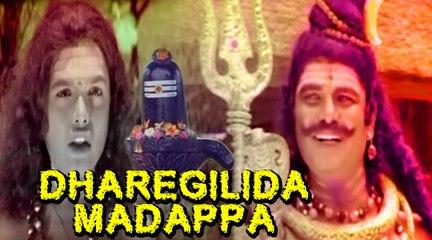 Dharegilida Madappa | Akshay Gowda, Manjesh | Kannada New Movie