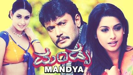 Mandya | Kannada New Movie | Darshan | Rakshitha | Radhika | Action Movie