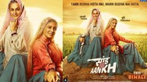 Saand Ki Aankh New Poster Release by Taapsee Pannu And Bhumi Pednekar |FilmiBeat