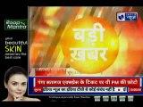 EC banned Yogi Adityanath to Lok Sabha Election campaigning 2019 योगी आदित्यनाथ, निर्वाचन आयोग