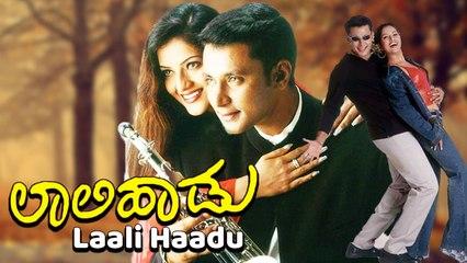 Darshan New Kannada Movie - Laali Haadu | Kannada Romantic Movies Full | Kannada HD Movies 2019