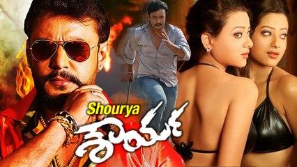 Shourya | Kannada Full Movie | Kannada Full Movie HD | Darshan, Madalasa Sharma |
