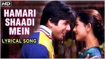 Hamari shaadi mein from hindi film VIVAH - Vidéo dailymotion