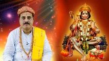 Hanuman Jayanti Puja vidhi: कैसे करें हनुमान जयंती का व्रत साथ ही जानें पूजा विधि | Boldsky