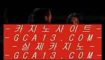 ✅루네타 호텔✅ ㅳ 클락 호텔      https://www.hasjinju.com  클락카지노 - 마카티카지노 - 태국카지노 ㅳ ✅루네타 호텔✅