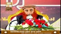 Sada e Mehraab | 15th April 2019 | ARY Qtv