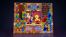 Capcom Home Arcade - Anuncio.
