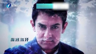 Aamir Khan told Lu Yu in China I didn't expect to be so successful in China very pleasant surprise