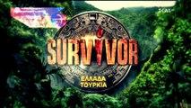 Survivor: Ο παίκτης που αποχώρησε και τα κλάματα
