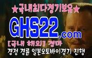 스크린경마 GHS 22 . 시오엠 ミꂳ 스크린경마