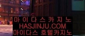 ✅다리다리✅  워터프론트     https://www.hasjinju.com  워터프론트  -  마이다스카지노  ✅다리다리✅
