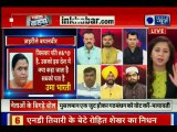 Lok Sabha Election 2019, Yogi Adityanath, Rahul Gandhi, Mayawati, Azam Khan, Menaka Gandhi