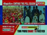 Mamata Banerjee Biopic to release during Lok Sabha Elections 2019, PM Narendra Modi Biopic stalled
