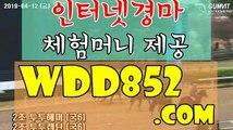 인터넷경마音 W D D 8 5 2.CΦ Μ