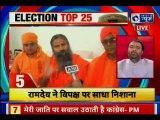 Lok Sabha Election 2019: PM Modi to file nomination on 26th april From Varanasi, PM Narendra Modi, BJP