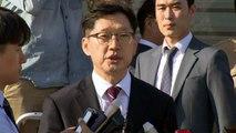법원, '드루킹 댓글조작' 김경수 보석 허가...구속 77일 만에 석방 / YTN