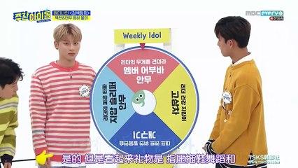 一週的偶像 Weekly Idol 20190417 1THE9