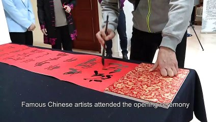 """The exhibition opening ceremony of """"Sing and Dances in the Sky"""" was held at Beijing Normal University"""