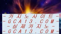 카지노믹스 ◼ 마이다스카지노-(む【 7gd-114.com 】む) - 마이다스카지노 바카라사이트 온라인카지노 ◼ 카지노믹스