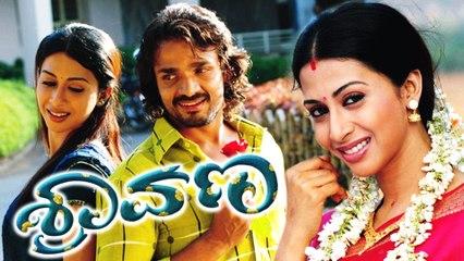 Shravana | Kannada New Movie | Vijay Raghavendra | Gayathri Iyer | Kannada Movie Full HD