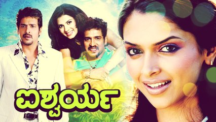 Deepika Padukone Superhit Movie : Aishwarya Kannada Movie | Deepika Padukone, Upendra |