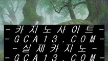 클락 호텔 ⏰ 온라인카지노 ( ♥ gca13.com ♥ ) 온라인카지노 | 라이브카지노 | 실제카지노 ⏰ 클락 호텔