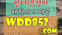 일본경마사이트〆 WDD8 5 2 。CoM