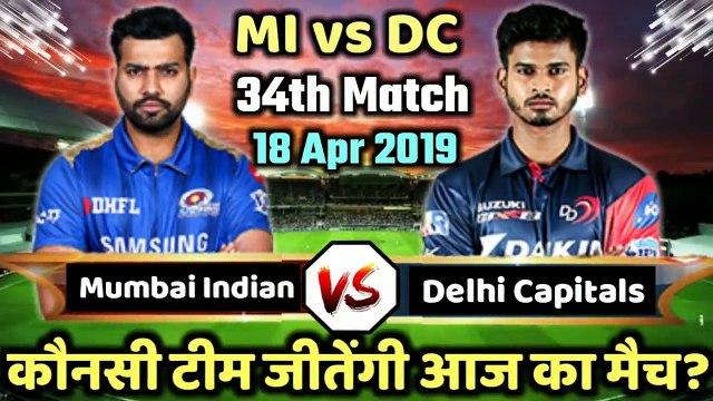 MI vs DC 34th Match IPL 2019 Mumbai Indians vs Delhi Capitals Playing 11 Live 18/04/2019