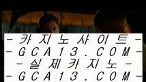 먹검 ❕ 먹검 / / 먹튀검색기 / / 마이다스카지노 tie312.com   먹검 / / 먹튀검색기 / / 마이다스카지노 ❕ 먹검