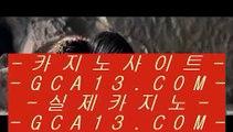 ✅BACCARA✅  ✅온라인바카라   ▶ medium.com/@hasjinju ◀ 온라인바카라 ◀ 실시간카지노 ◀ 라이브카지노✅  ✅BACCARA✅
