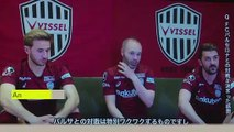 (Subtitled) Iniesta invites FC Barcelona to play summer match in Japan