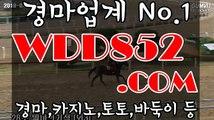 일본경마사이트➲ WDD8 5 2 。CoM