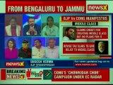 Lok Sabha Elections 2019: BJP vs Congress Manifesto, PM Narendra Modi vs Rahul Gandhi