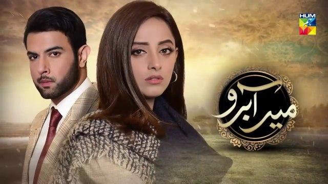 Meer Abru Epi 06 HUM TV Drama 18 April 2019