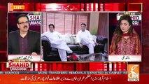 Asad Umar Ka Jana Imran Khan Kay Liye Aik Takleef Dah Amal Hai - Dr Shahid Masood