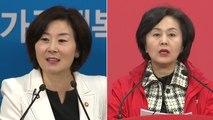 'KT 특혜 채용' 김희정·김영선 전 의원 연루 의혹...강력 부인 / YTN