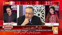 Asad Umar Chand Dinon Mein Kahan Jane Wale Hain ?? Shahid Masood Reveals